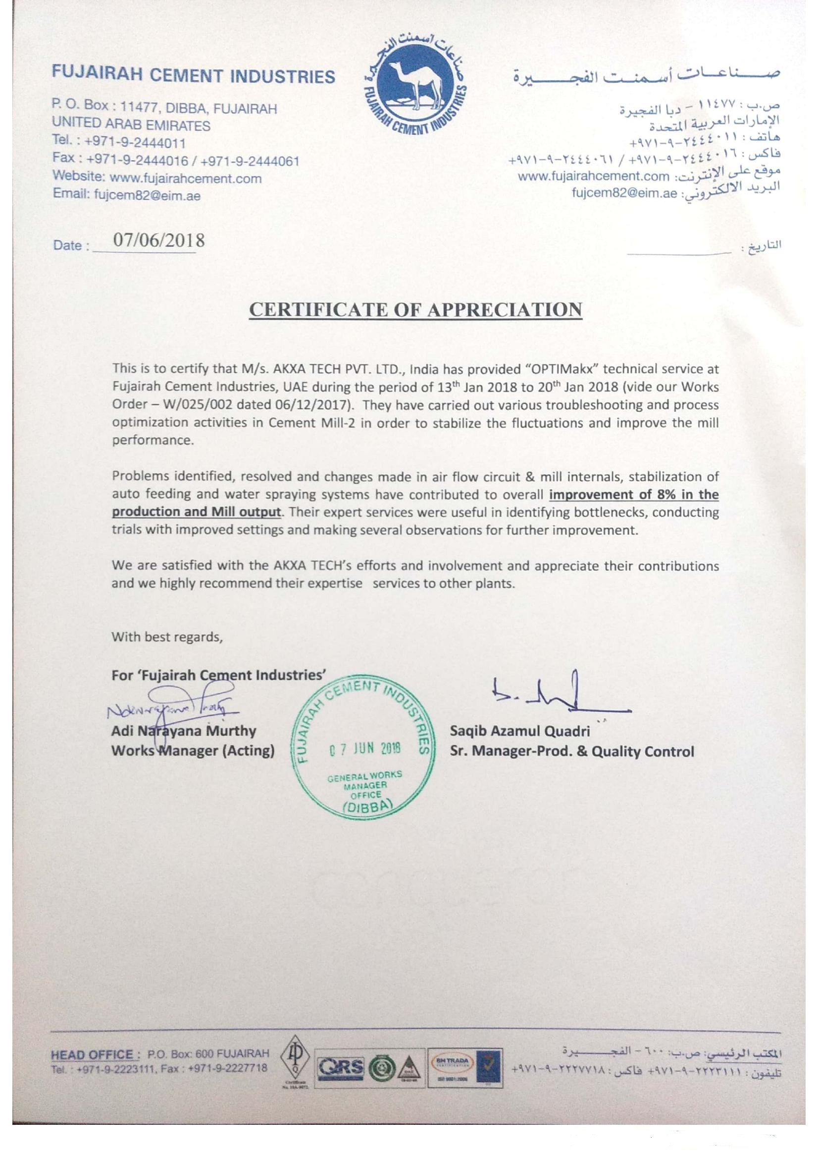 FCI Performance Letter